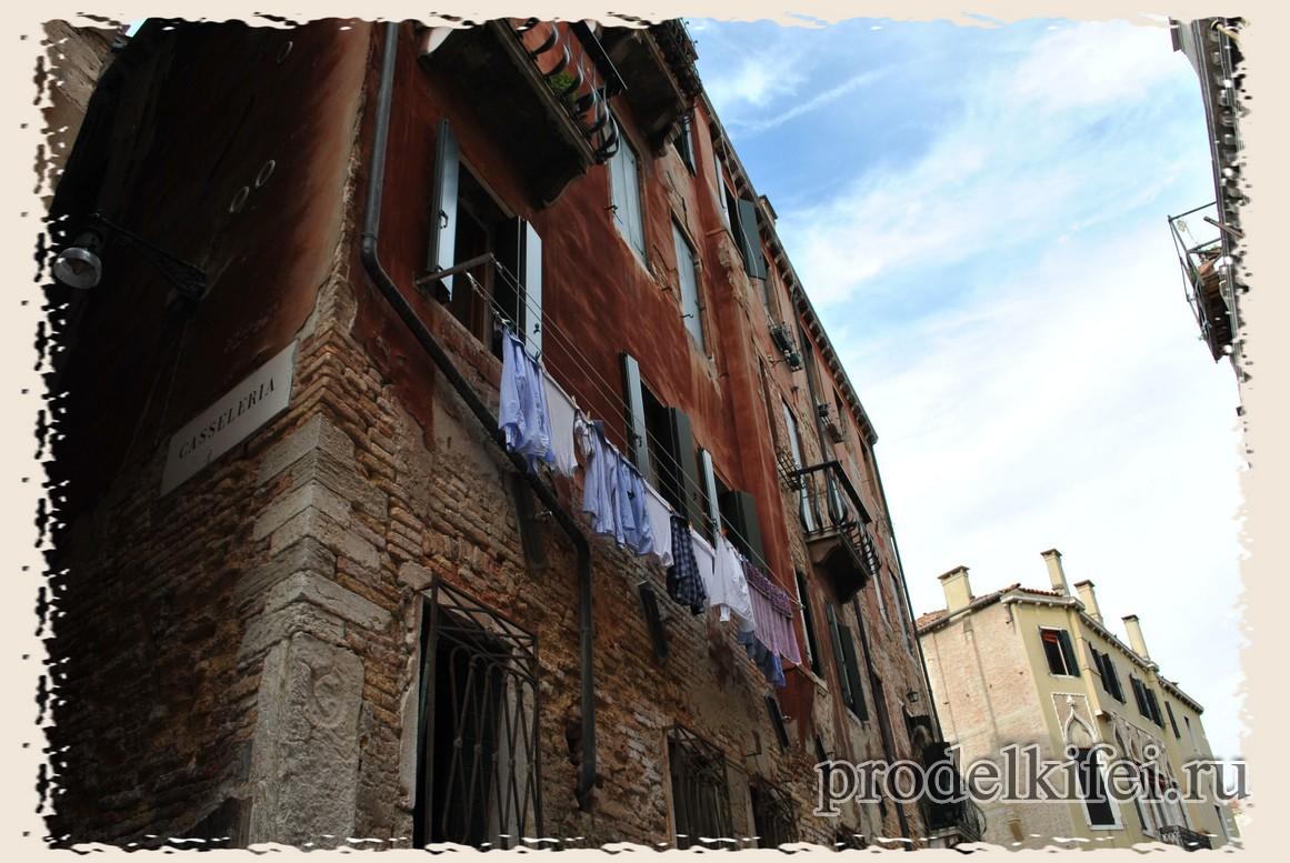 как сушат белье в Венеции