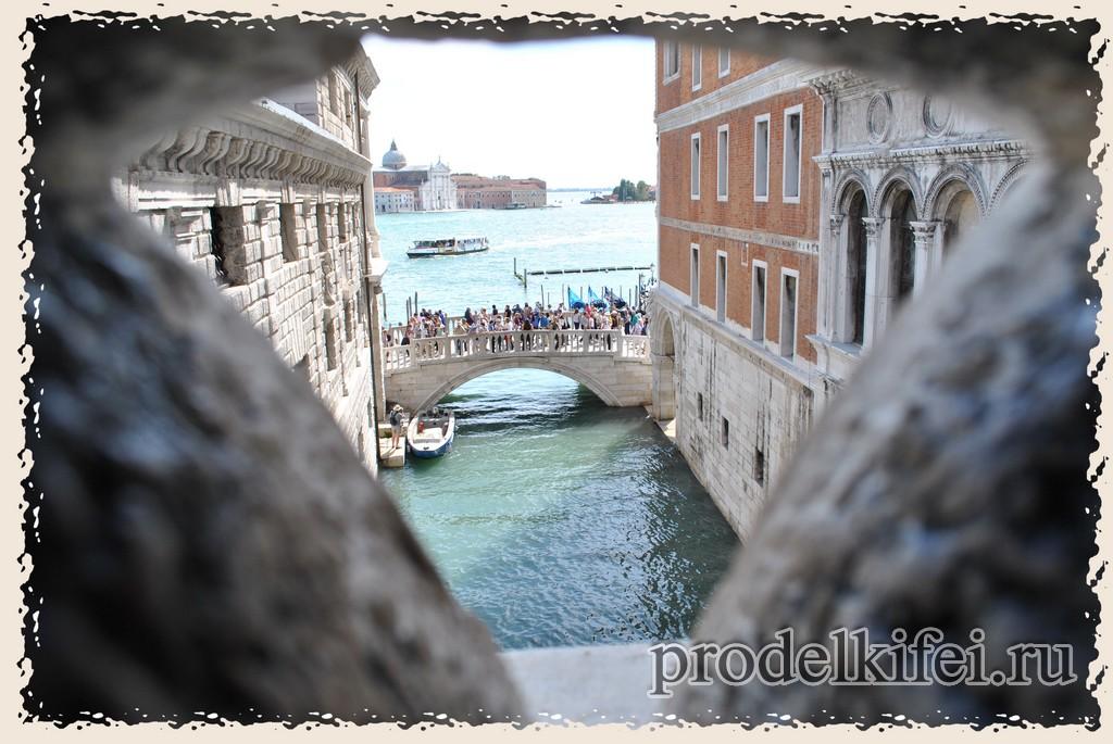 вид с моста вздохов в Венеции