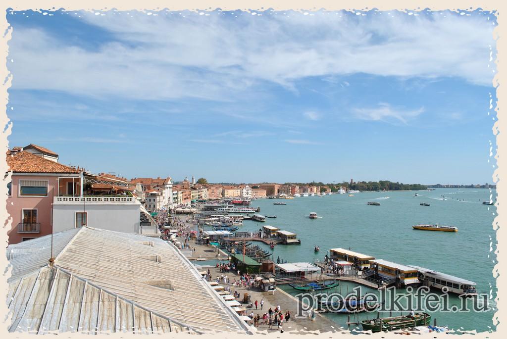 вид с окна дворца Дожей на Венецию