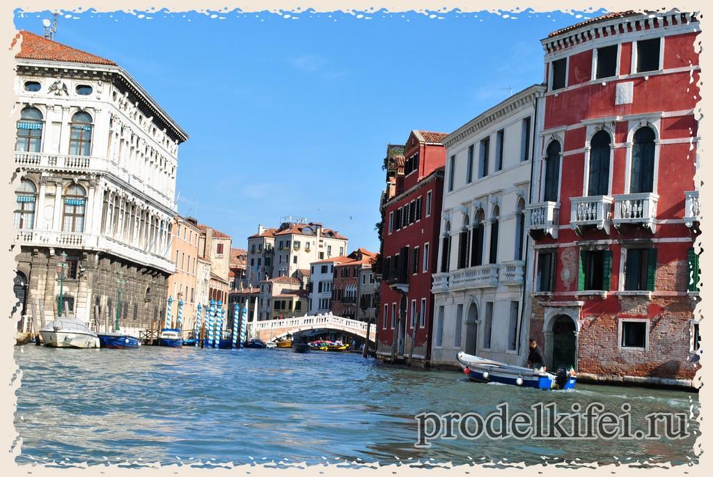 Ах Венеция - лямур тужур
