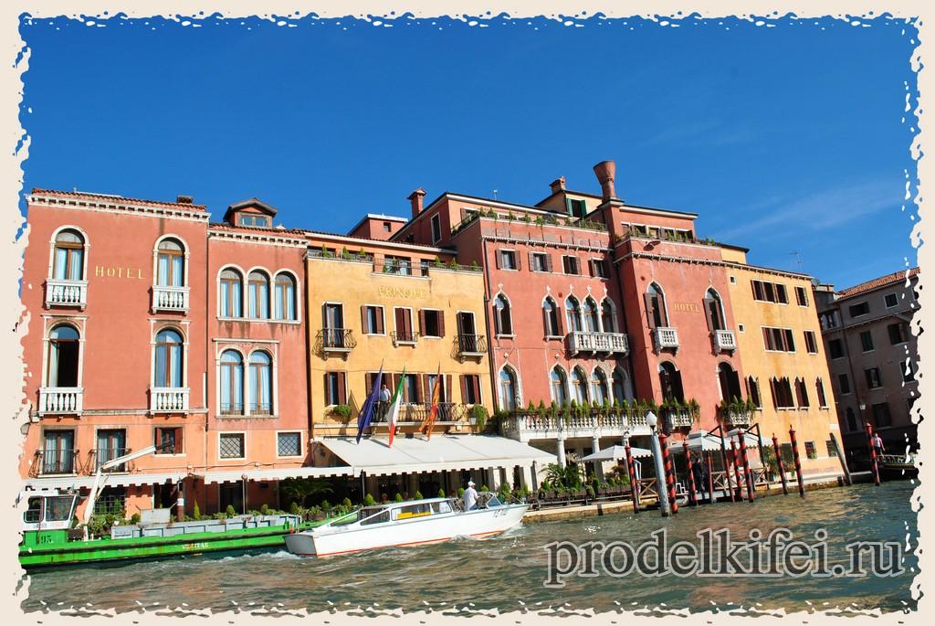 вода в Венеции повсюду