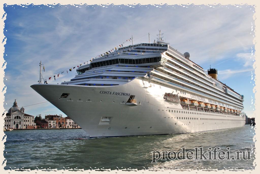 морской круизный лайнер Costa Fascinosa