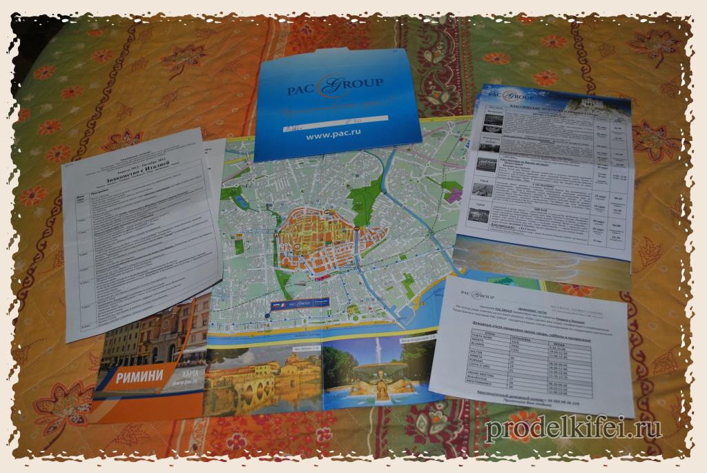 информация по экскурсиям в Римини