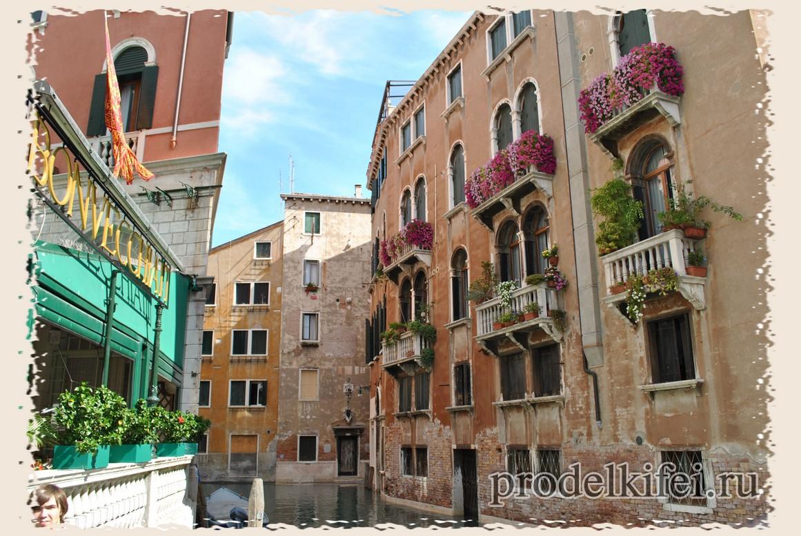 изящные венецианские балкончики