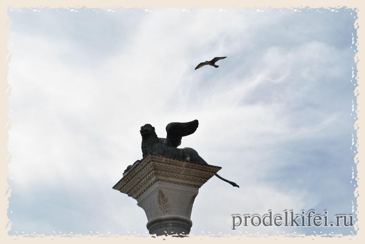 крылатый лев охраняет дворец Дожей