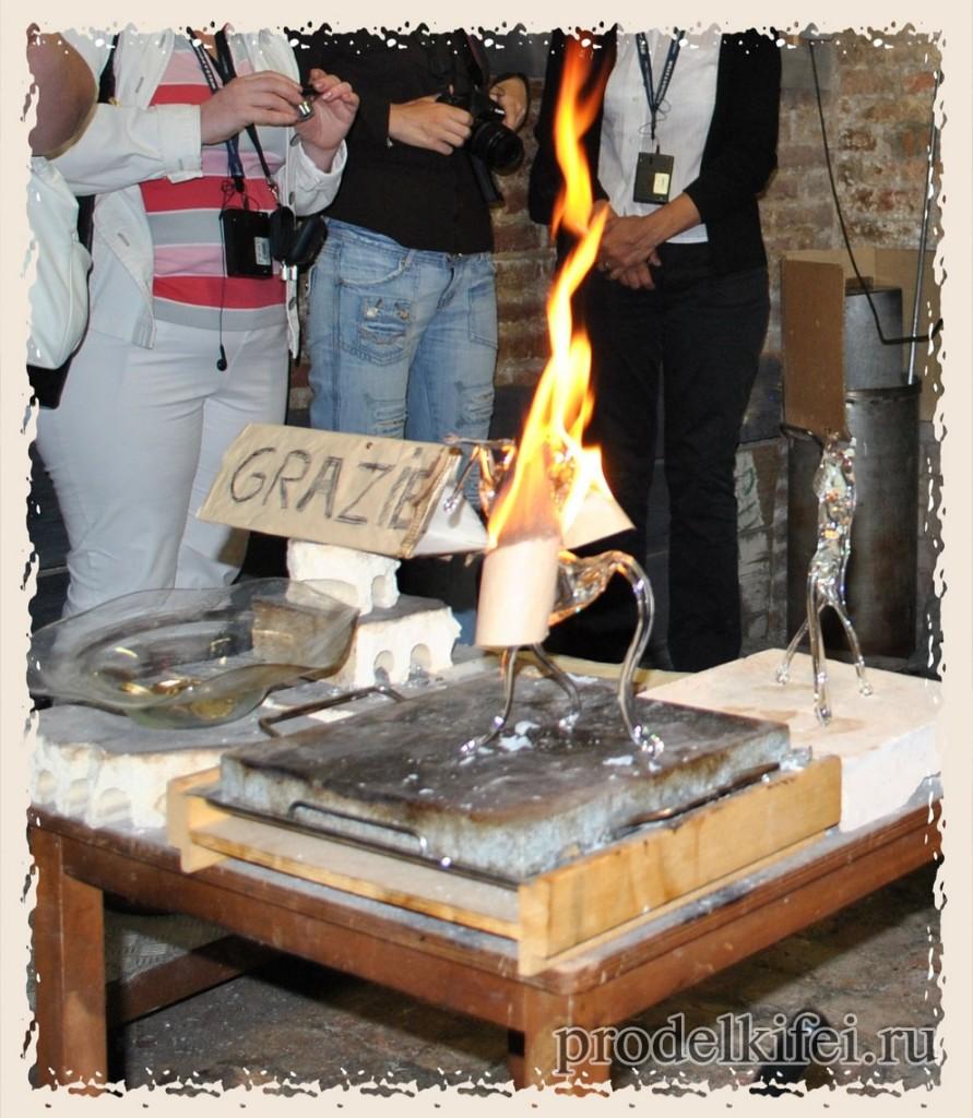листок бумаги возгорается от раскаленного стекла