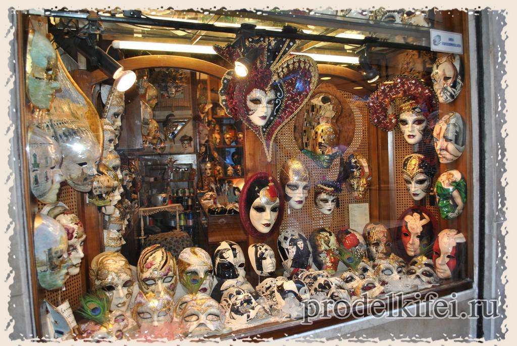 маски это карточка Венеции