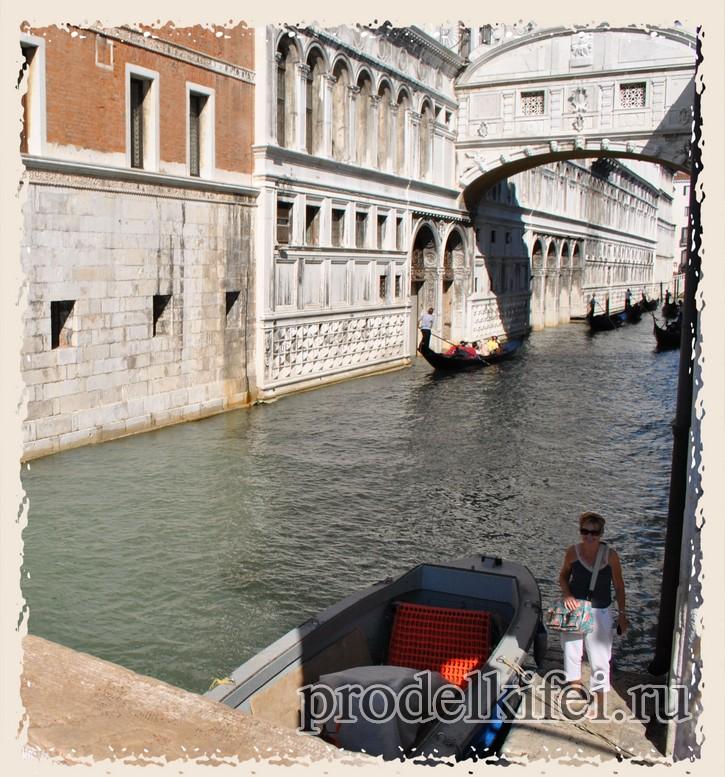 мост плача Ponte dei Sospiri