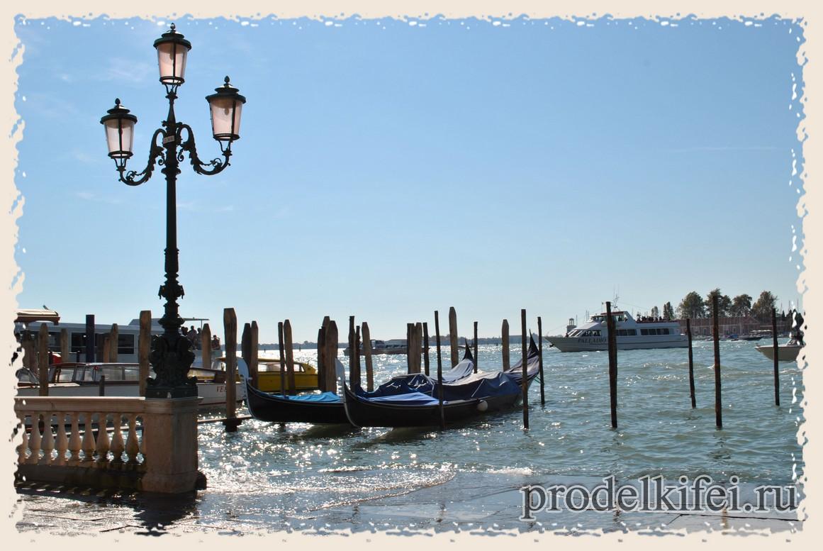 набережная в Венеции это простор и вода