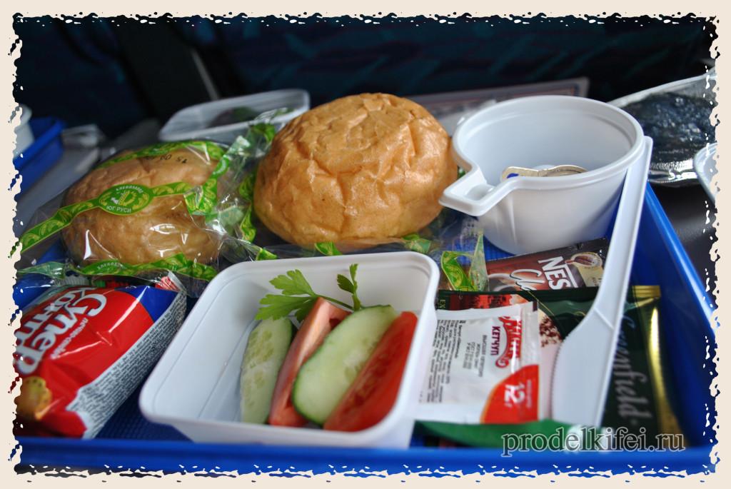 обед в самолете в Римини
