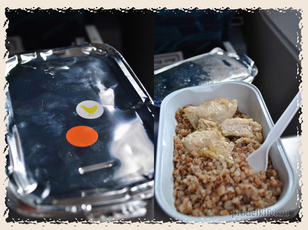 обед в самолете на высоте 10000 м