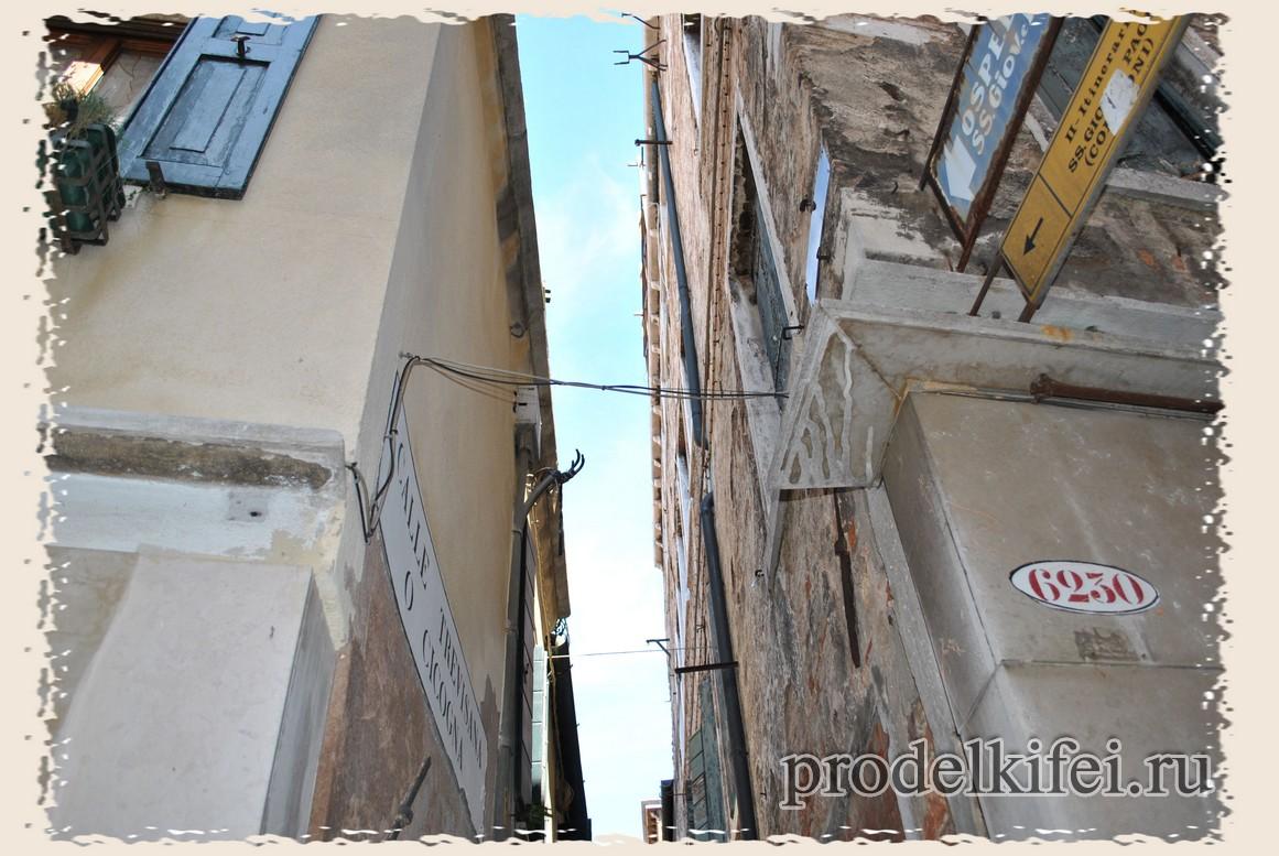 самая узкая улочка Венеции