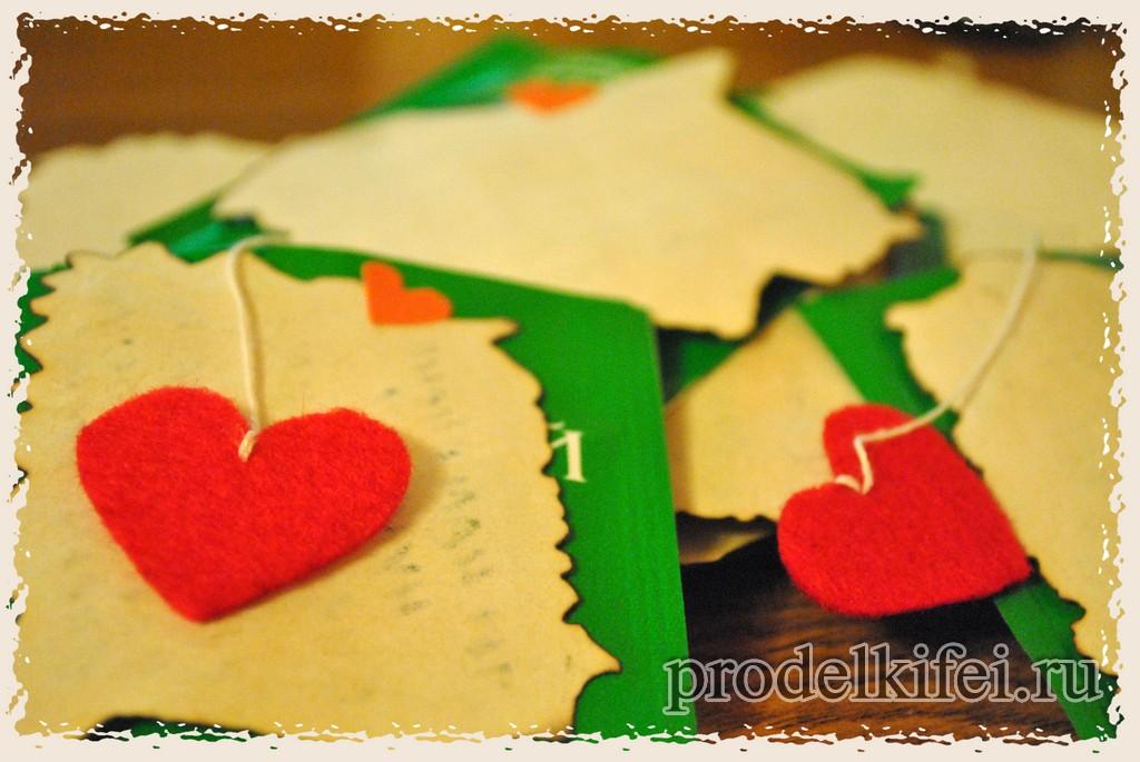 Ярлычки для чая на 14 День святого валентина