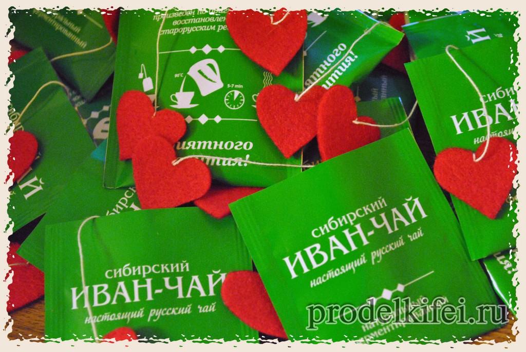 Полезный сибирский Иван-чай на 14 февраля