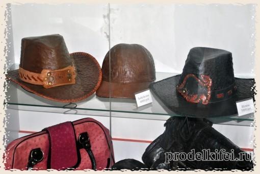 изделия из страусиной кожи шляпы