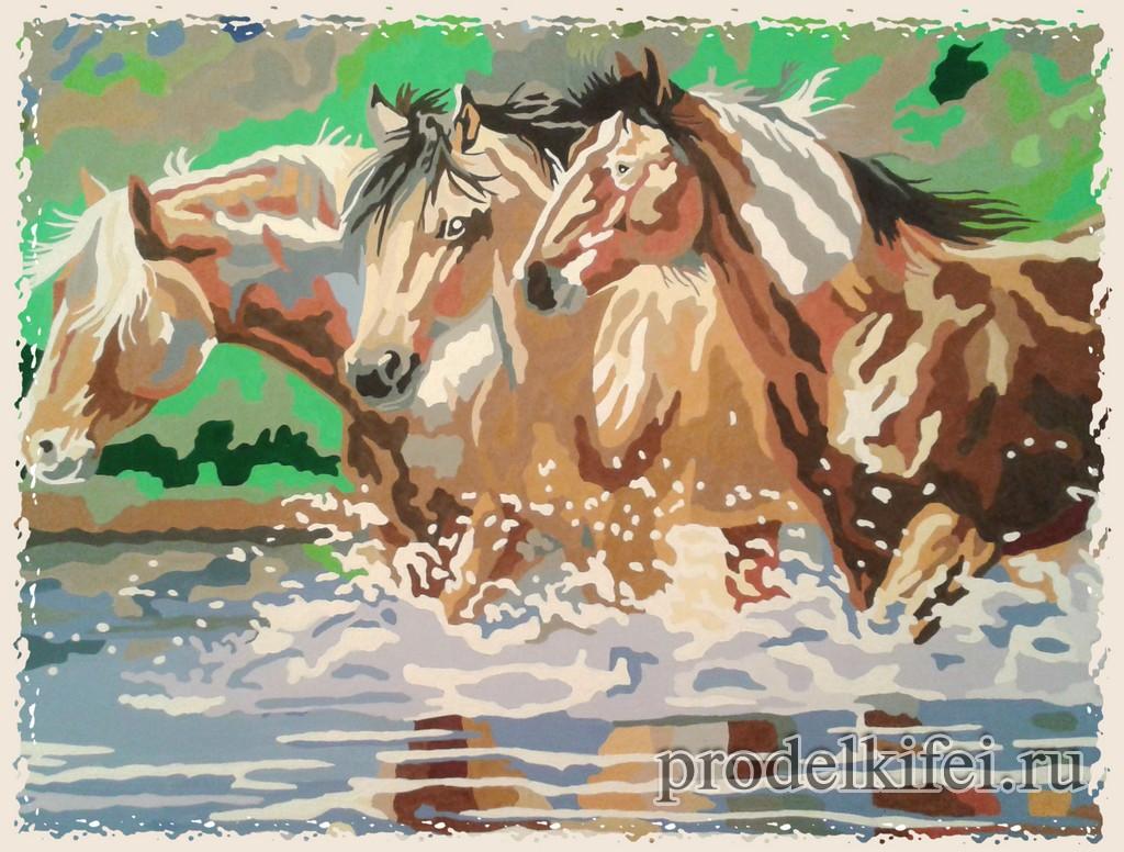 Лошади нарисованные по номерам