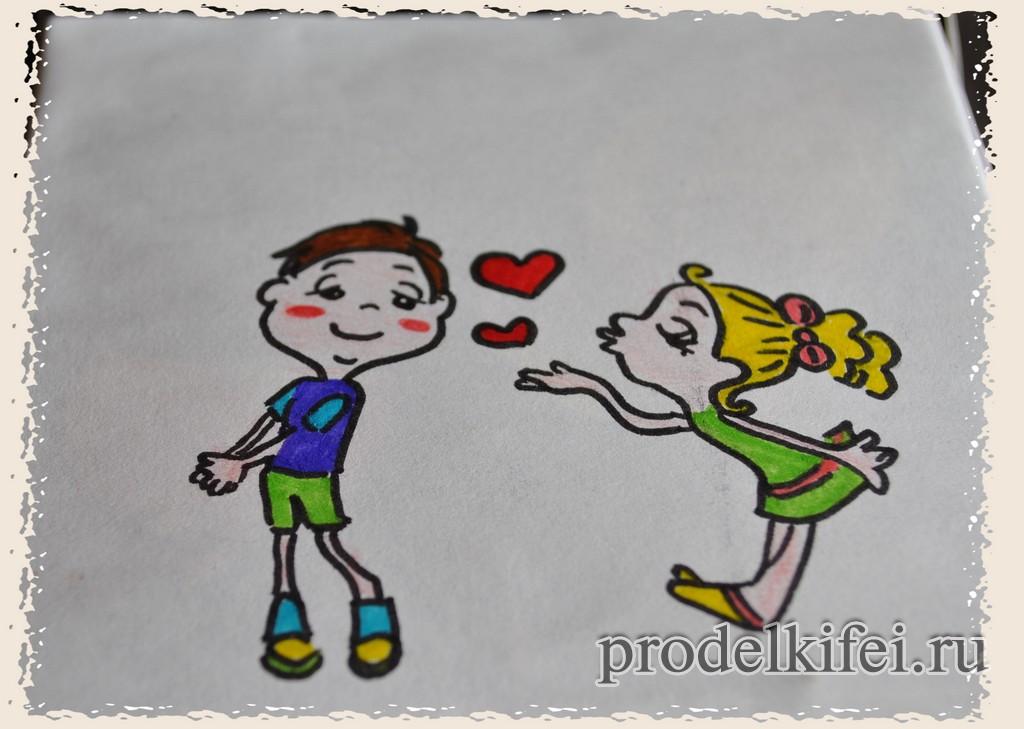 Рисунок девочка мальчику воздушный поцелуй