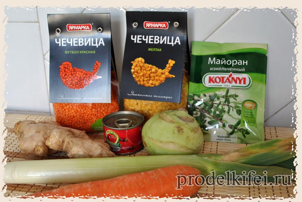 ингредиенты для вегетерианского супа из чечевицы