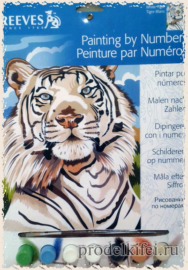 набор для рисования по номерам белый тигр