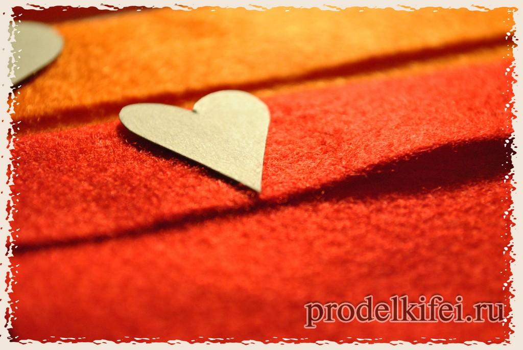 образец для изготовления сердечек на 14 февраля