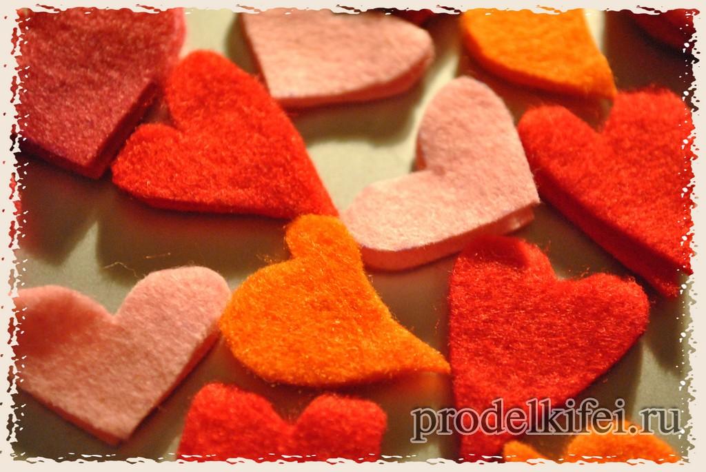 фетровые сердечки на день влюбленных