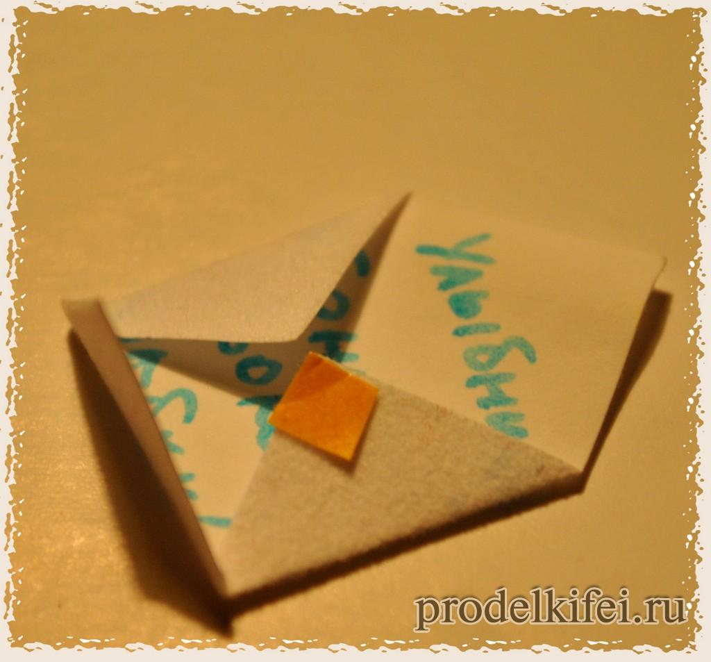 пожелание в конверте на день всех влюбленных