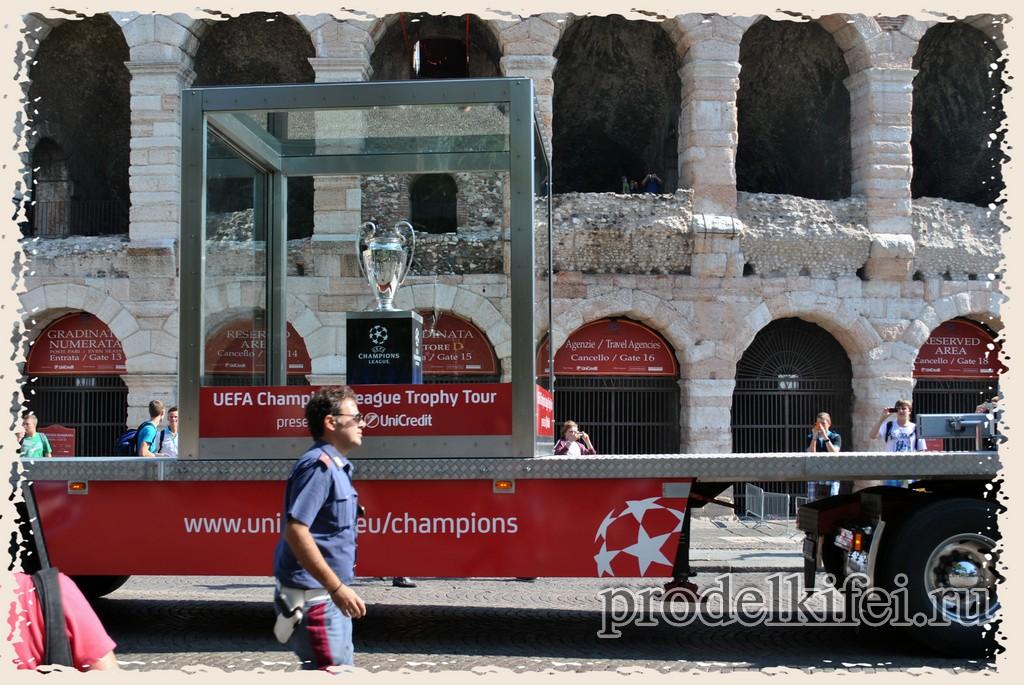 кубок УЕФА в Вероне в Италии