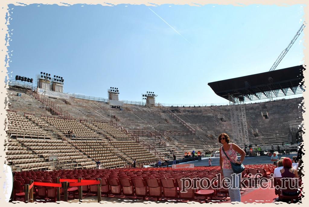 подготовка к мероприятиям на арене в Вероне