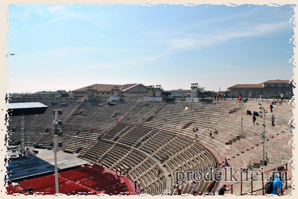 Вид на арену в Вероне