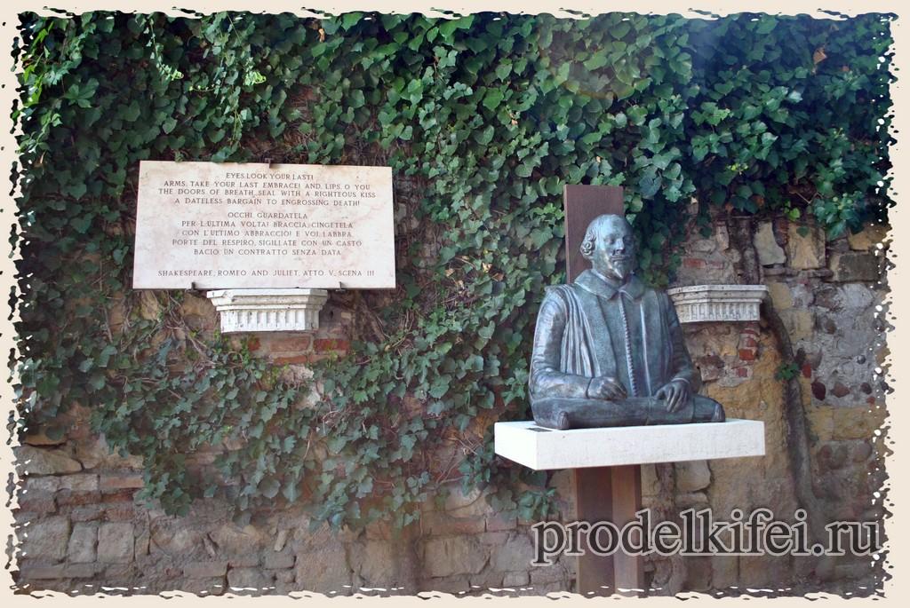 Шекспир встречает на входе в музей Кавальказелле