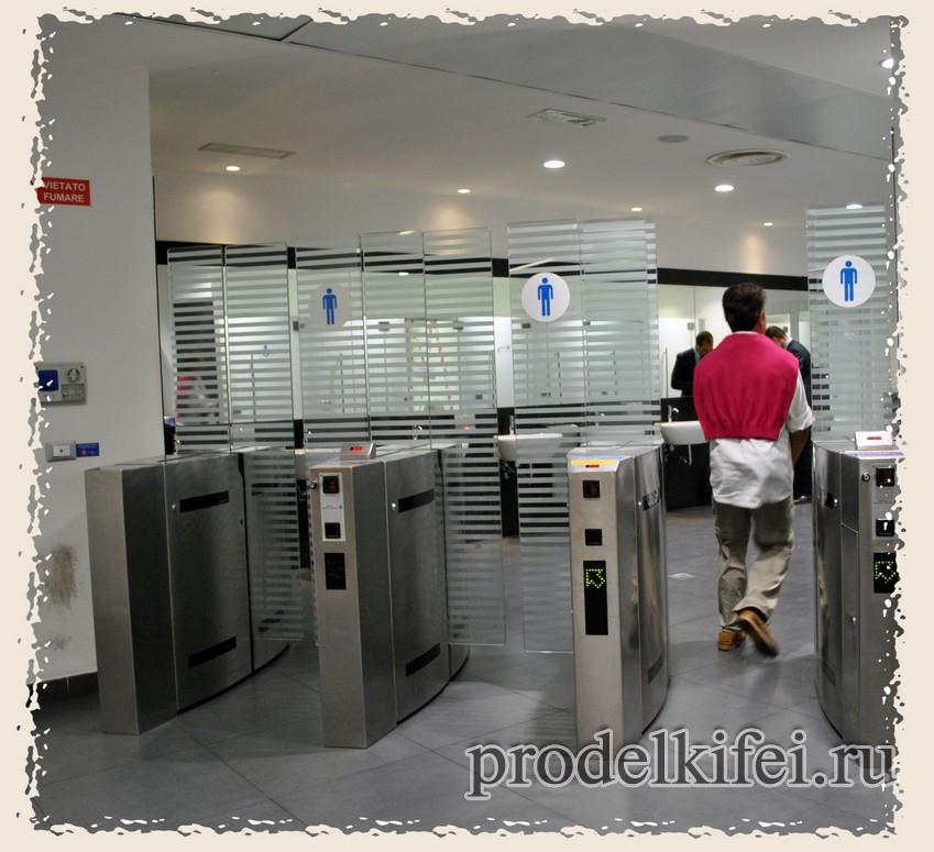на вокзале мелочь нужна, чтобы попасть в туалет