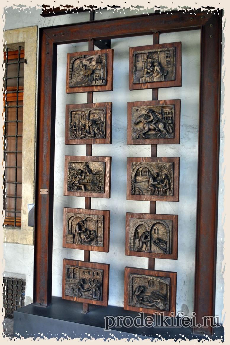 портал в музее Кавальказелле