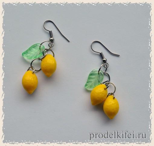 лимончики сережки