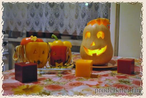 стол на Хеллоуин