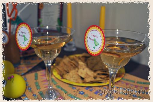 текила на мексиканскую вечеринку