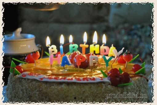 торт на день рождения со свечками