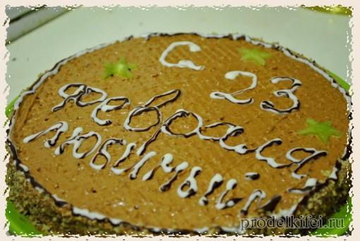 торт вафельный на 23 февраля