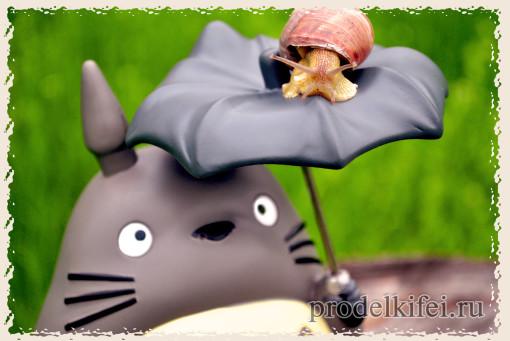тоторо и улитка на зонтике