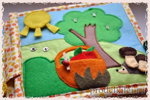 мягкая развивающая книжка поляна ежик