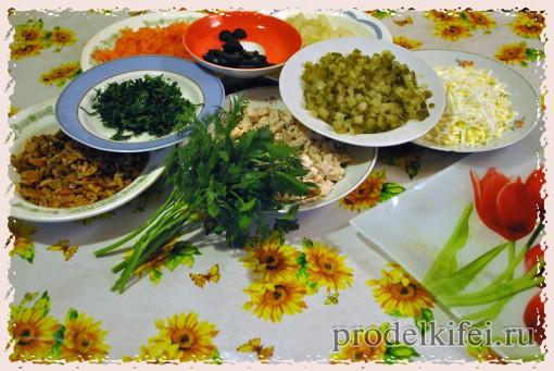 1 ингредиенты на салат Поляна