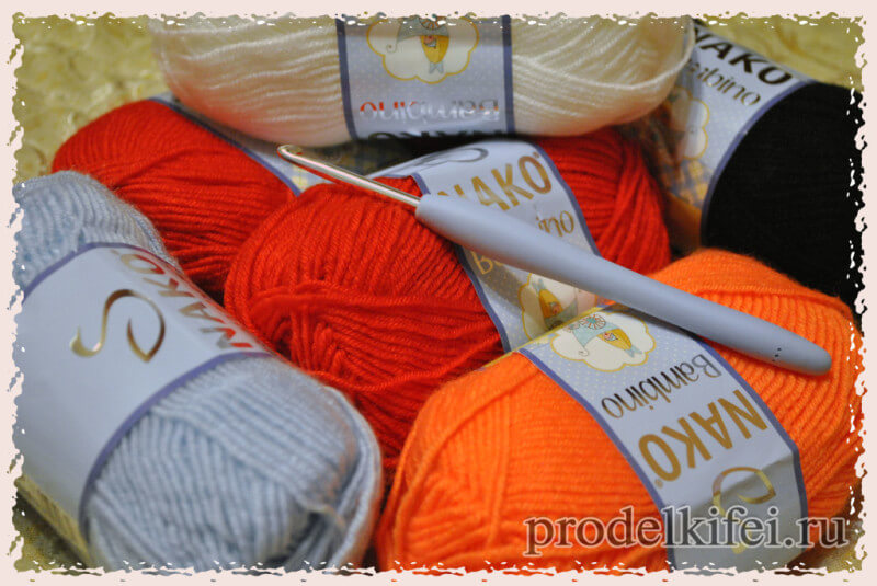 пряжа для вязания bambino цвета