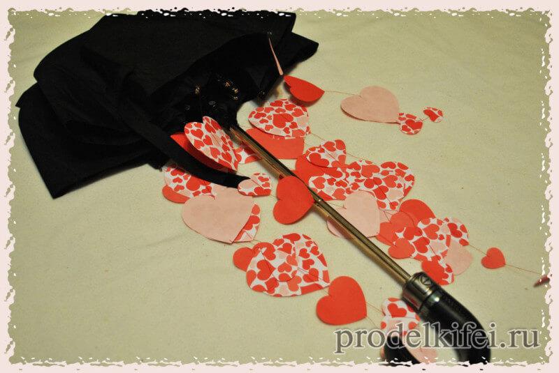 украшаем зонтик к торжественному событию